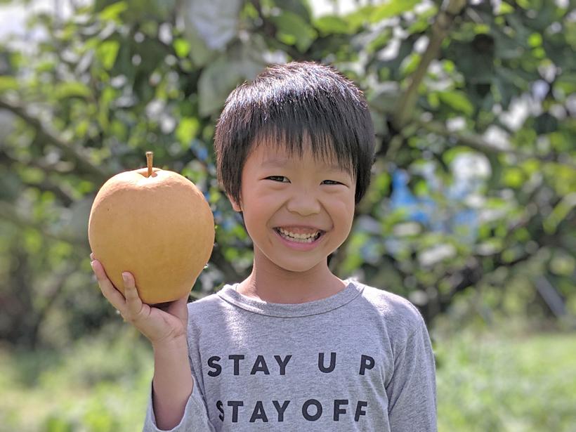成生梨と子供