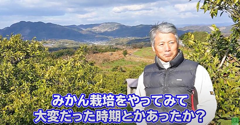 池田さんインタビュー